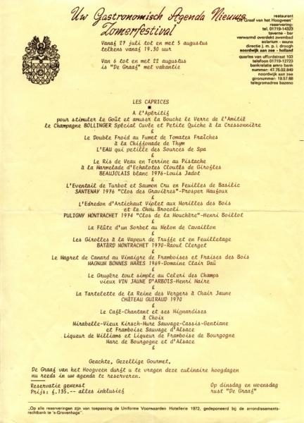zomerfestival 1978 Restaurant de Graaf van het Hoogveen